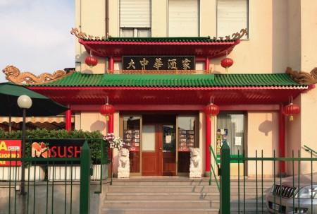 Pizzerias Dalmine: Pizzeria La Pagoda
